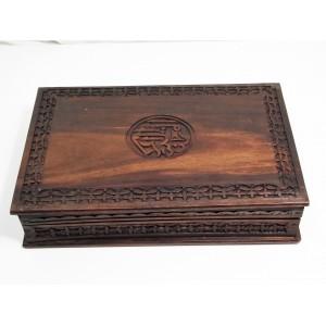 Grand coffret à bijoux en bois sculpté artisanat ancien Indonésie